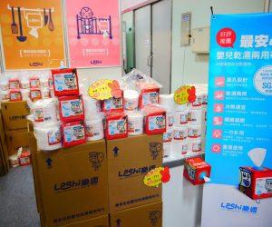 2012年12月5-8號,台北世貿婦幼展,參展花絮。