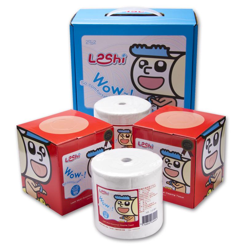 【Leshi樂適】嬰兒乾濕兩用布巾手提禮盒 /彌月禮盒
