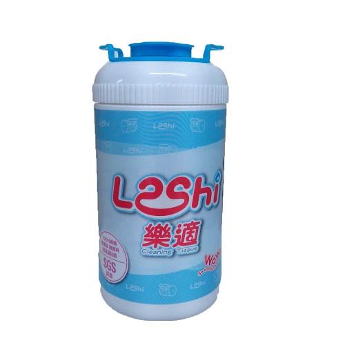 【Leshi樂適】嬰兒乾濕兩用布巾 環保抽取罐