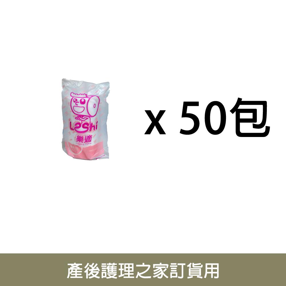 【中心用】收納袋補充包x50包 -1000抽