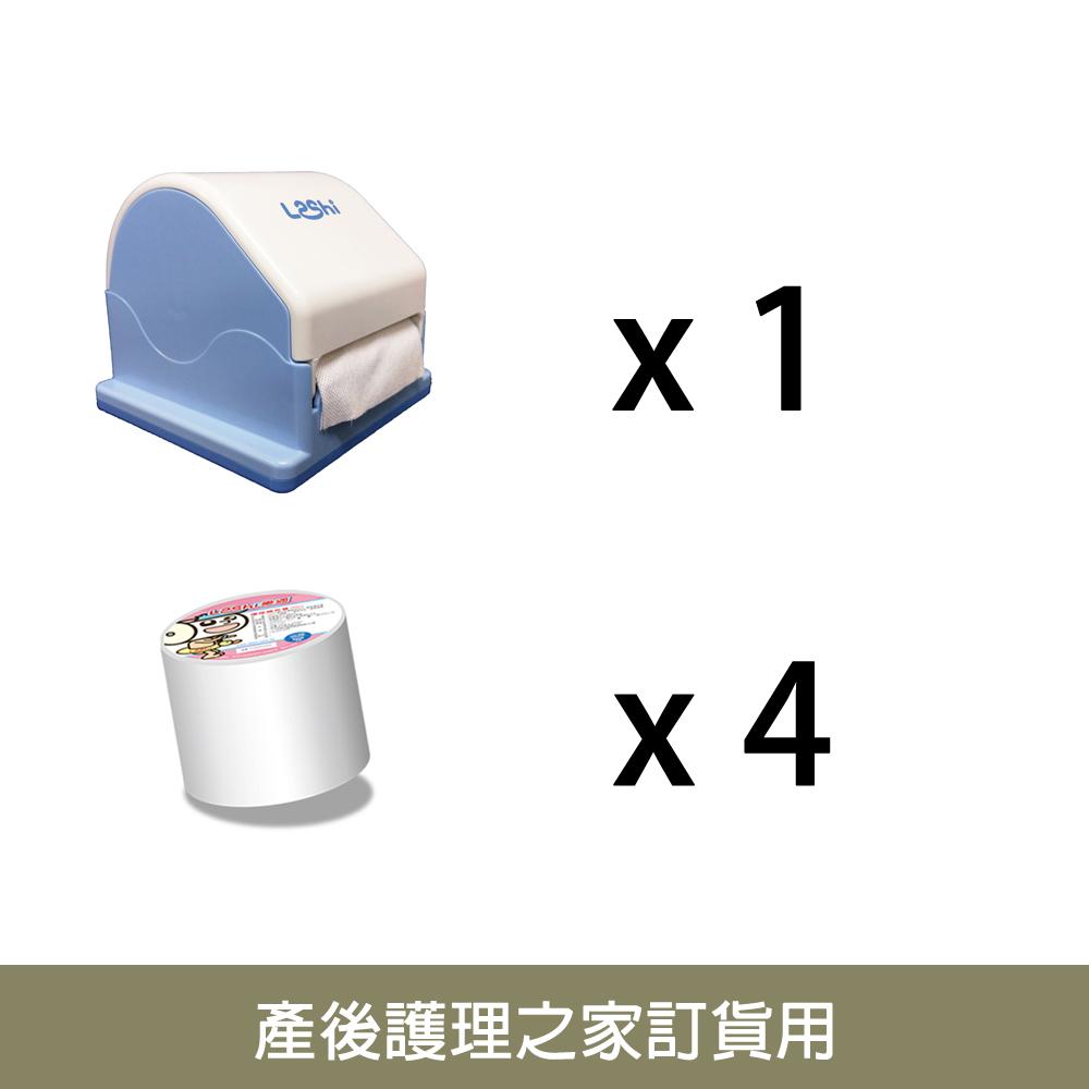 【中心用】拉拉盒補充組-500抽